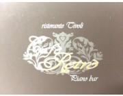 Foto principale di Ristorante Tivoli Cafe' Retro' Paradiso Ristoranti
