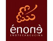 Foto principale di Énon� Enoteca&cucina Perugia Ristoranti