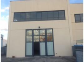 VIAREGGIO - COTONE Cotone IMMOBILE COMMERCIALE AFFITTO